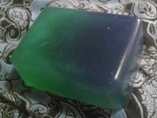 Sea Glass Handmade Glycerin Soap - NEW